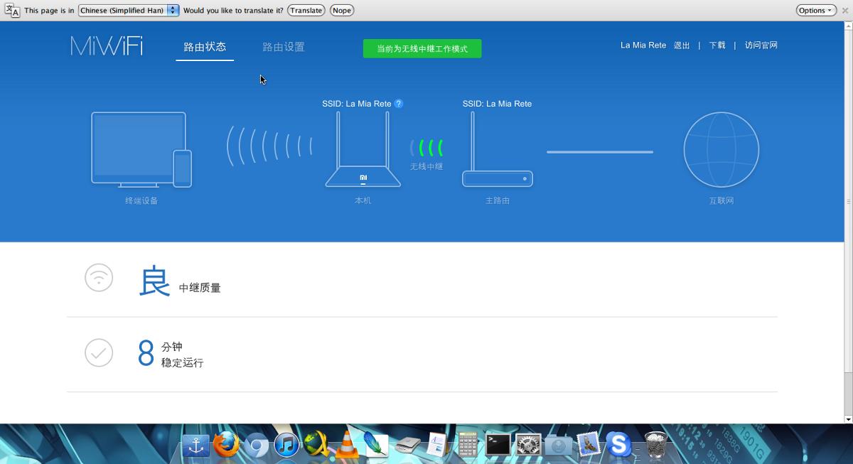 xiaomi-mini-router-amministrazione-extender-mode