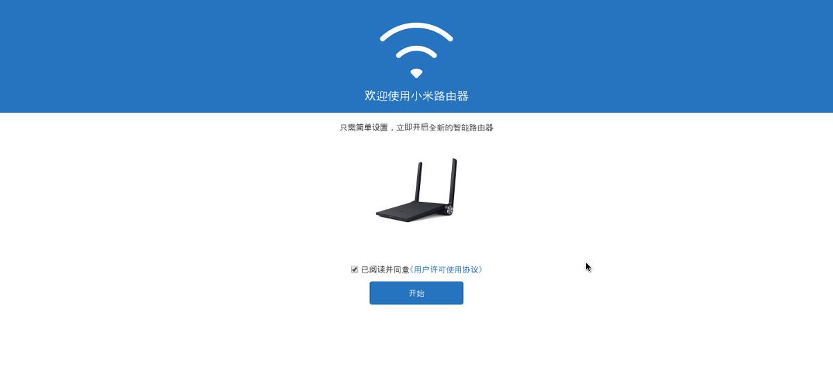 xiaomi-mini-router-pagina-amministrazione-principale