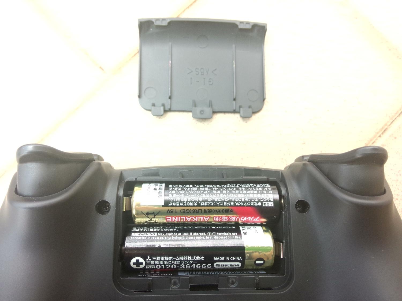 vano-batterie-mipad