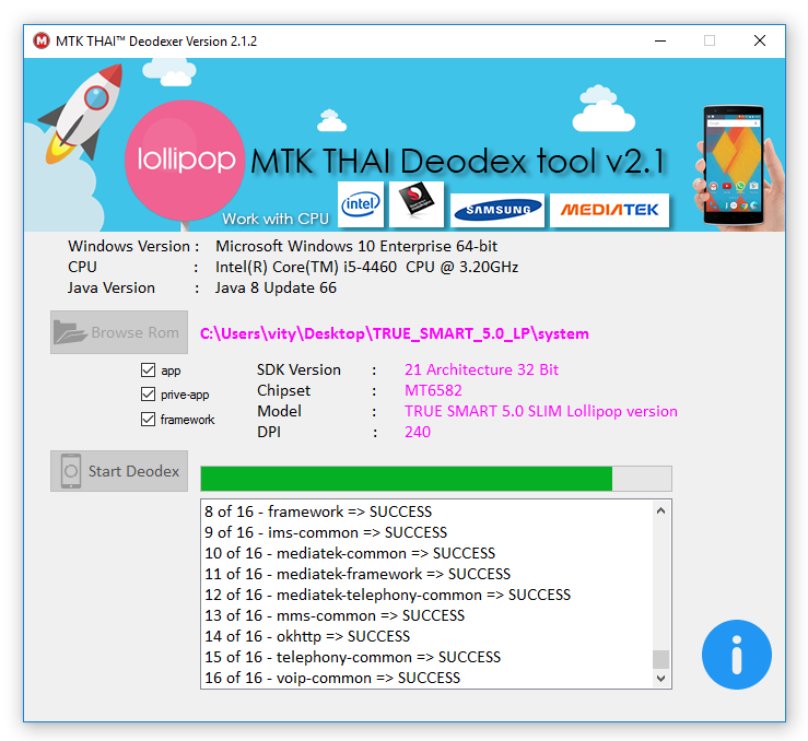 tool deodex android