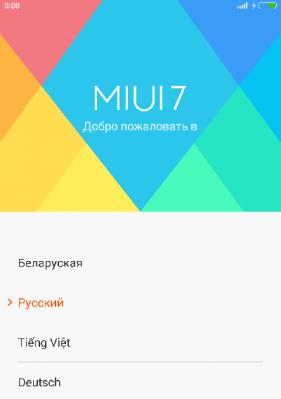 Elephone P7000 MIUI7