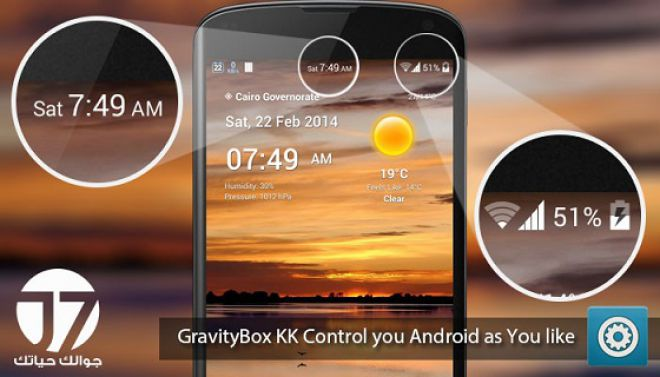 Gravitybox apk download