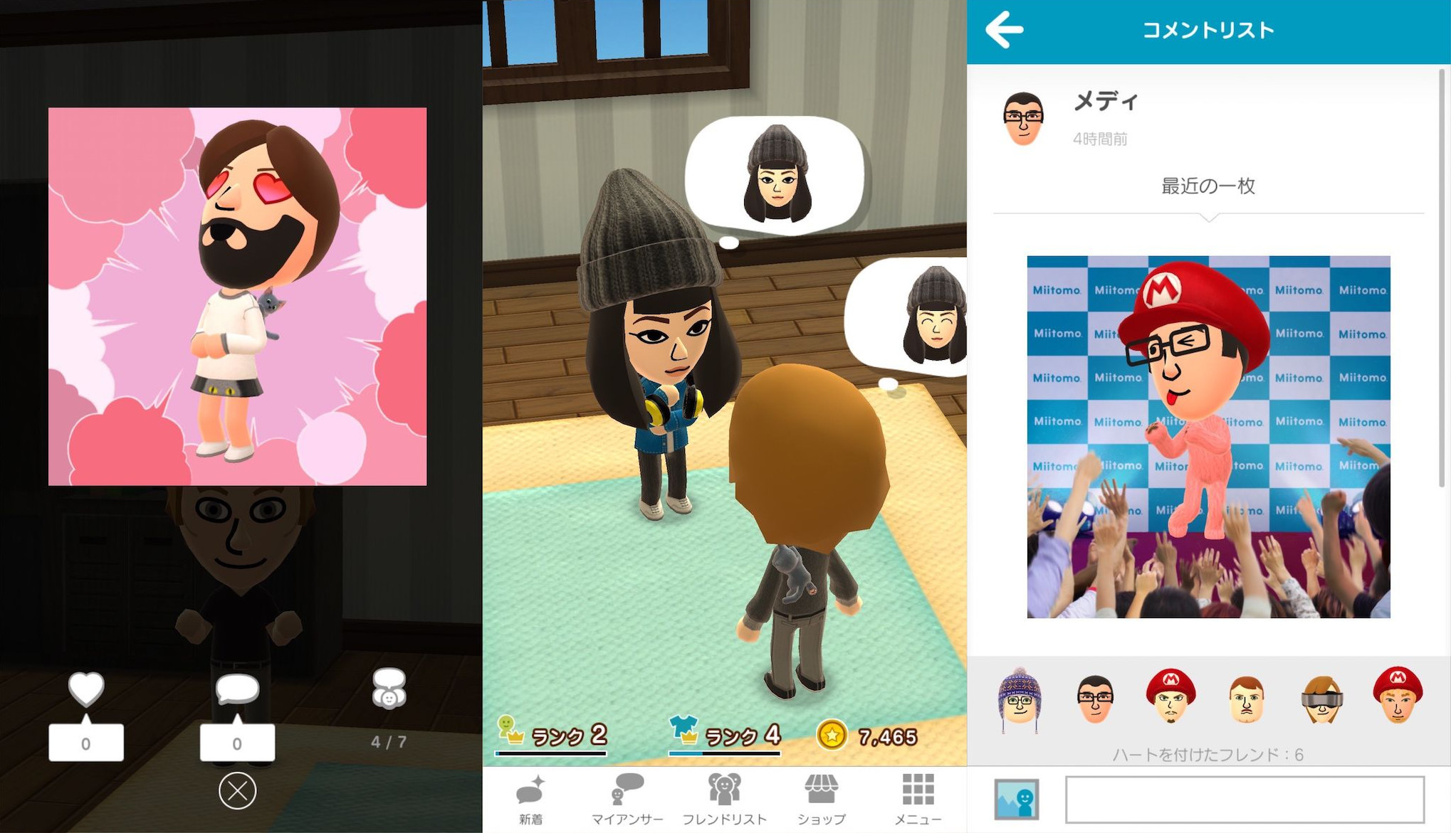 miitomo apk download