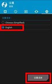 GUIDA*: Sblocco bootloader, Recovery e permessi Root su Huawei P9