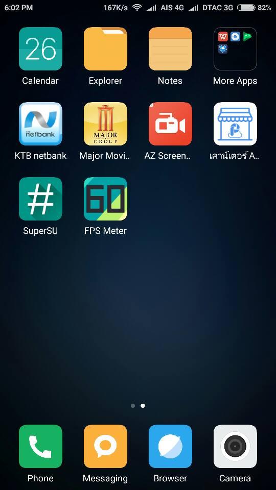 GUIDA*: Permessi Root e Recovery TWRP su Xiaomi Redmi Note
